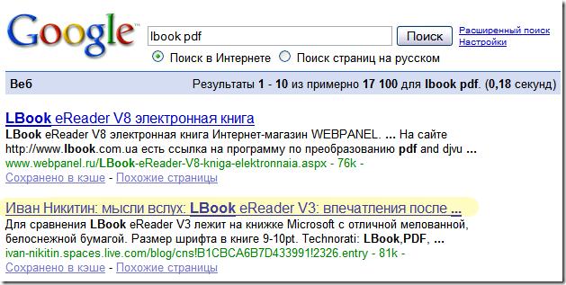 lbook pdf